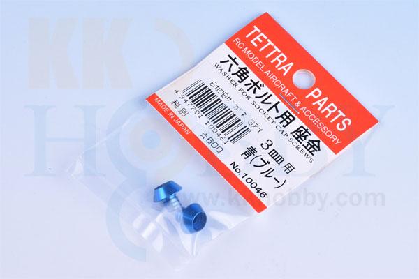 六角ボルト用座金 3mm用(ブルー)