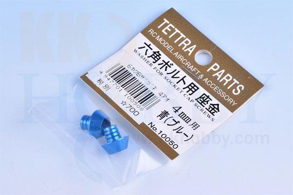 六角ボルト用座金 4mm用(ブルー)