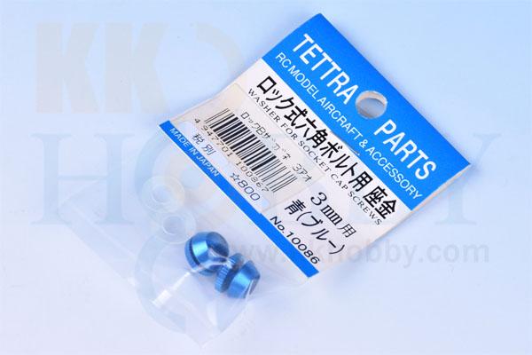ロック式六角ボルト用座金 3mm用(ブルー)