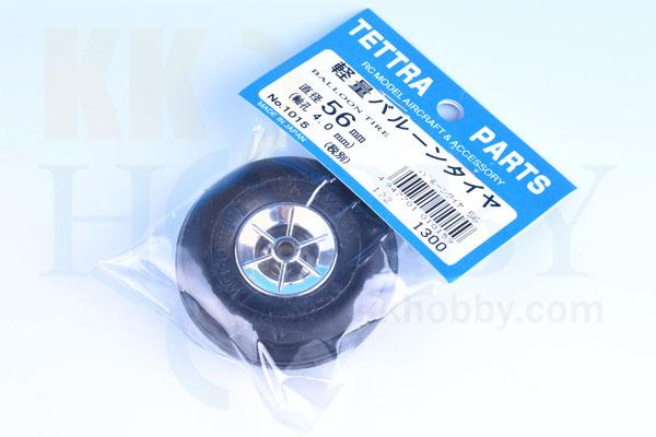 軽量バルーンタイヤ(50mm)