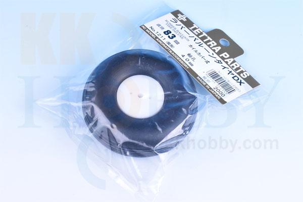 ラバーバルーンタイヤDX(83mm)