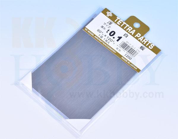 洋白板(厚み:0.1mm)
