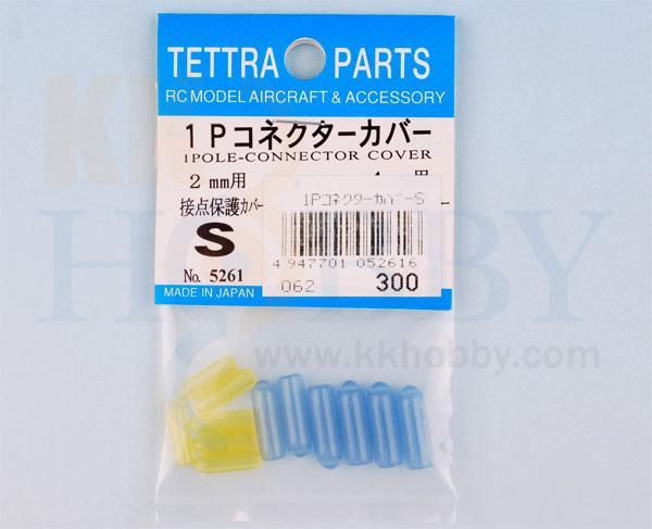 1PコネクターカバーS(2mm用)