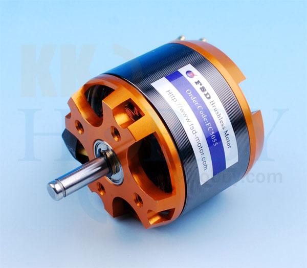 FSD FC5055-8T  KV560 変更