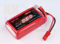 【JSTコネクター付】 リポバッテリー KYPOM K6 7.4V 850mA 35C-70C