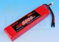 リポバッテリー KYPOM K6 11.1V 8000mA 35C-70C