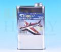 カシオペア ウレタン塗料用シンナー 速乾タイプ(500cc)