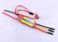 HiModel FLY-40A-proSB ブラシレスESC