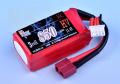 ハイボルテージ KKHOBBY 11.4V 850mA 35C-70C