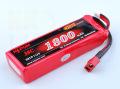 リポバッテリー KYPOM K6 11.1V 1800mA 35C-70C
