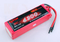 リポバッテリー KYPOM K6 14.8V 4200mA 35C-70C