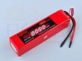 リポバッテリー KYPOM K6 14.8V 8000mA 35C-70C