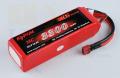 リポバッテリー KYPOM K6 18.5V 3300mA 35C-70C