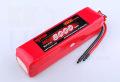 リポバッテリー KYPOM K6 18.5V 8000mA 35C-70C
