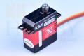 KST X12-508 デジタルミニサーボ