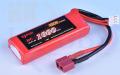 【72x26x13mm】 リポバッテリー KYPOM K6 7.4V 1000mA 35C-70C