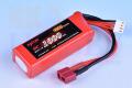【72x26x21mm】 リポバッテリー KYPOM K6 11.1V 1000mA 35C-70C