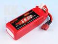 リポバッテリー KYPOM K6 14.8V 1500mA 35C-70C