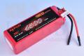 リポバッテリー KYPOM K6 22.2V 4500mA 35C-70C