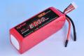 リポバッテリー KYPOM K6 22.2V 5100mA 35C-70C