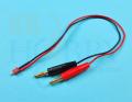 マイクロプラグ充電コード