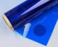 Eライト 透明ブルー