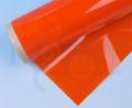 Eライト 橙色