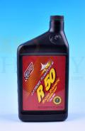 KLOTZ R50レーシングオイル