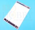 タミヤ プラボード 2mm厚 B4サイズ (2枚入)
