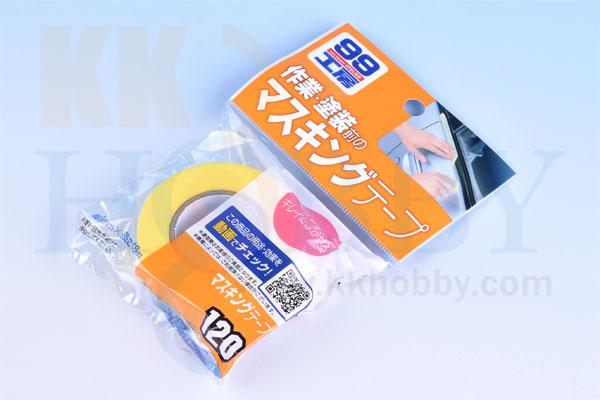 99工房 マスキングテープ (18mm x 8m)
