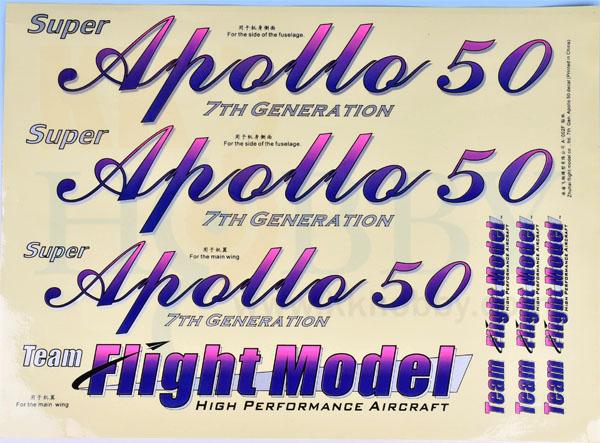 Super Apollo 50 EP/GP用ステッカー