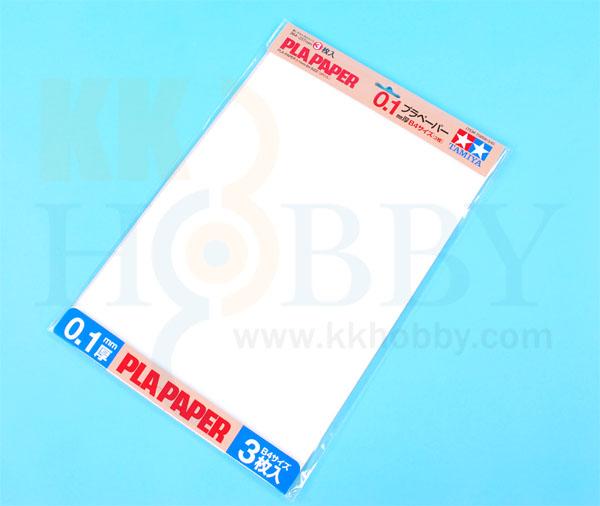 タミヤ プラペーパー 0.1mm厚 B4サイズ(3枚)