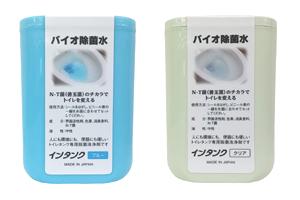 リースキン 洗浄水が洋式便器を洗浄 インタンク