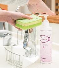 リースキン 台所用洗剤 手肌に優しい3種のオーガニック植物エキス配合 ほのかなマスカットの香り