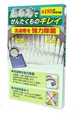 リースキン [銀の力でせんたくものキレイ] 洗濯物と一緒に入れるだけで衣類に付着した雑菌を強力除菌部屋干しでも安心