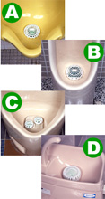 リースキン 尿石付着防止剤 トイレットボール  4タイプ