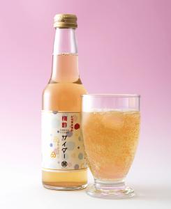 梅酢サイダー 250ml (はちみつ入り)