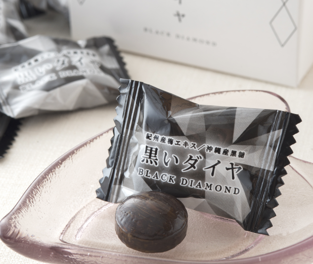 梅エキス入り黒糖飴 黒いダイヤ 84g(約20粒)箱入