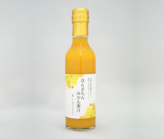 【新発売】ほんまもんみかん果汁 200ml