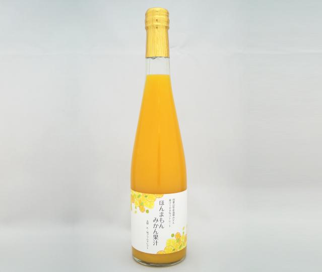 【新発売】ほんまもんみかん果汁 500ml