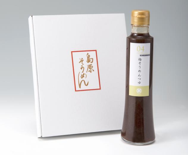 【送料無料】島原手延べ素麺400g(8束)・梅そうめんつゆセット