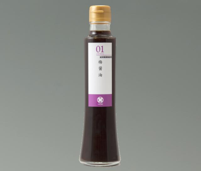 梅醤油(うめしょうゆ) 200ml