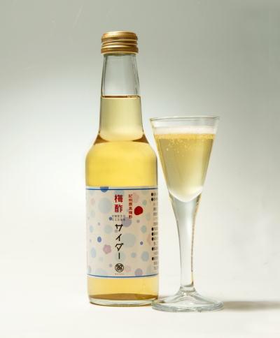 梅酢サイダー