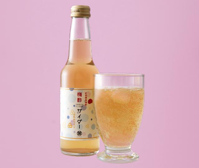 梅酢サイダー (はちみつ入り)  250ml