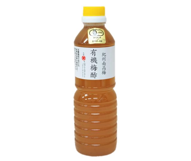 【まとめ買いがお得】紀州南高梅 有機梅酢 500ml×6本