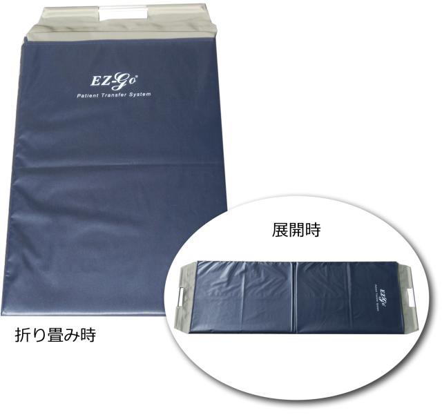 移乗用スライディングボード EZ-go EZ-100