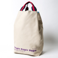 Knee Deep Long Tote Beige