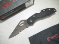 【GANZO】M759M-SBKフォールディングナイフ(ブラック)