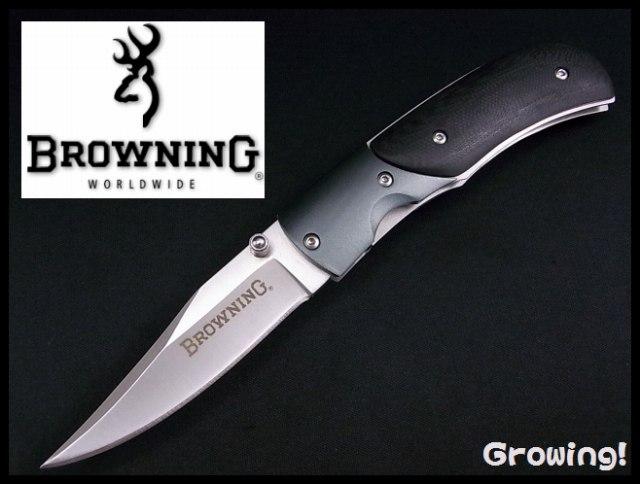 ナイフショップ グローイング! ~ナイフの激安販売ショップ~