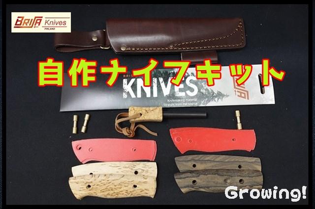 BRI-KIT-2180-5850-1.jpg